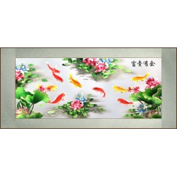 Grace Art, Extra Large, Oblong Asian Silk Embroidery Art Wall Hanging, Wide Format, Fish