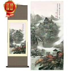 Grace Art Asian Wall Scroll, Autumn Mountain River