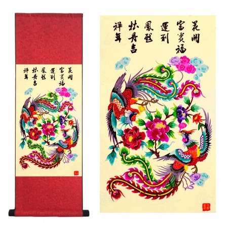 Grace Art Asian Paper Cutting Wall Scroll, Phoenixes And Peonies